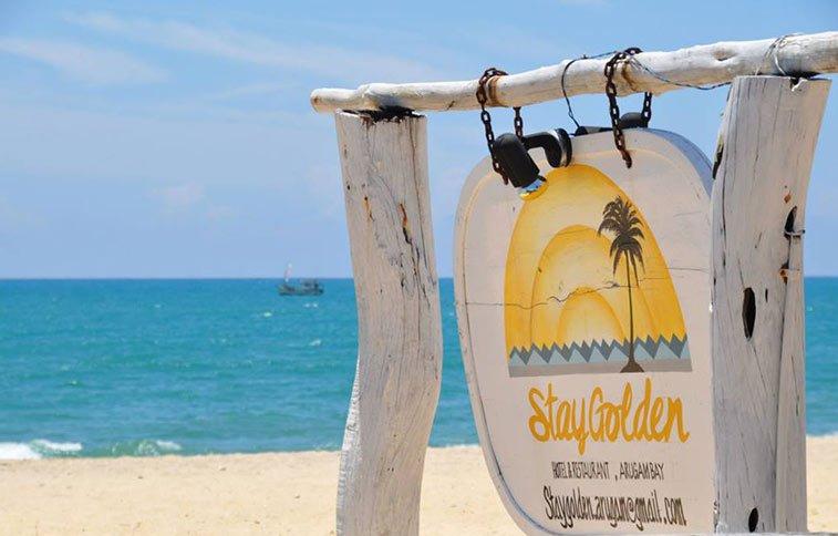 Пляжи Шри Ланки - самостоятельно