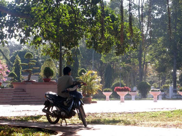 Центральное нагорье Вьетнама - самостоятельно