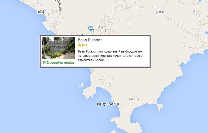 Краби - гостиницы