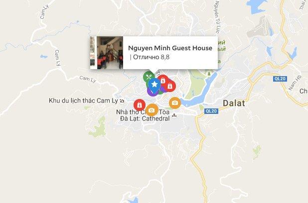 Далат - гостиницы