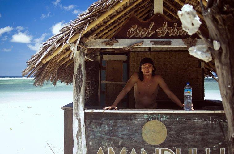 Ленивые деньки на Гили Траванган