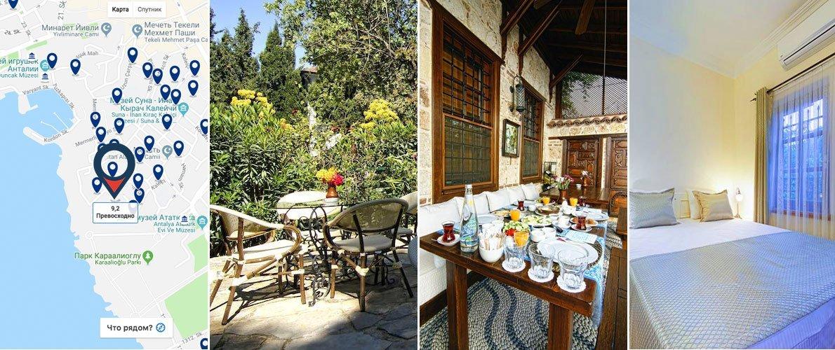 гостиницы Антальи