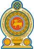 Шри Ланка герб