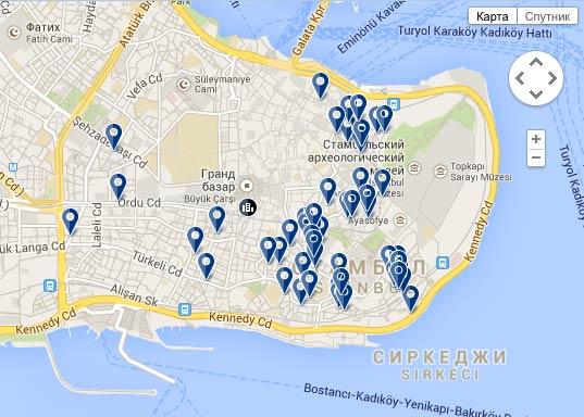 Стамбул гостиницы