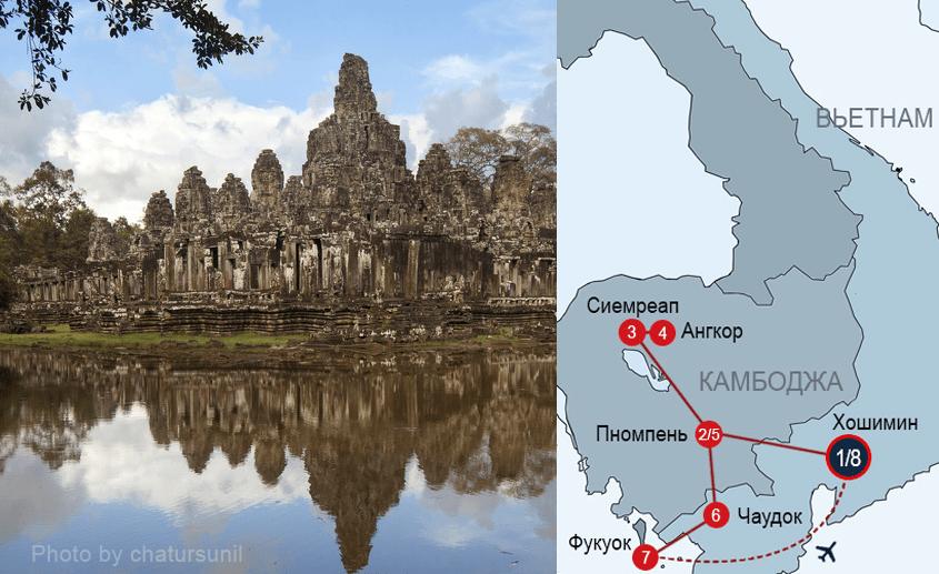 Как добраться с фукуока до камбоджи