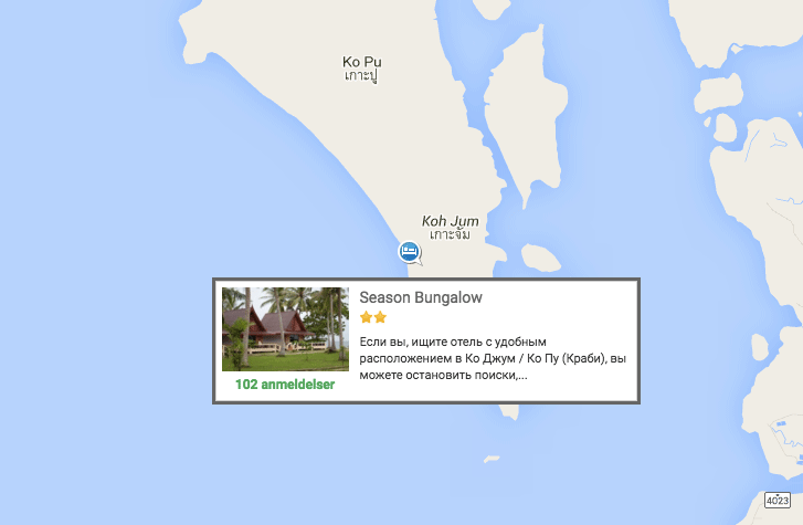 Ко Джум - гостиницы