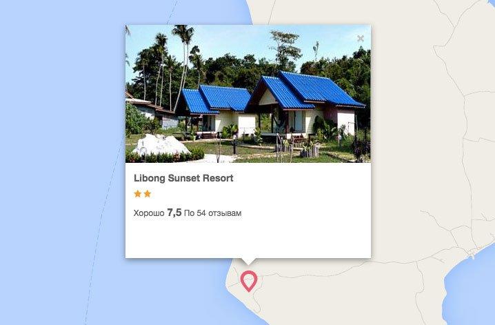 Ко Либонг - гостиницы