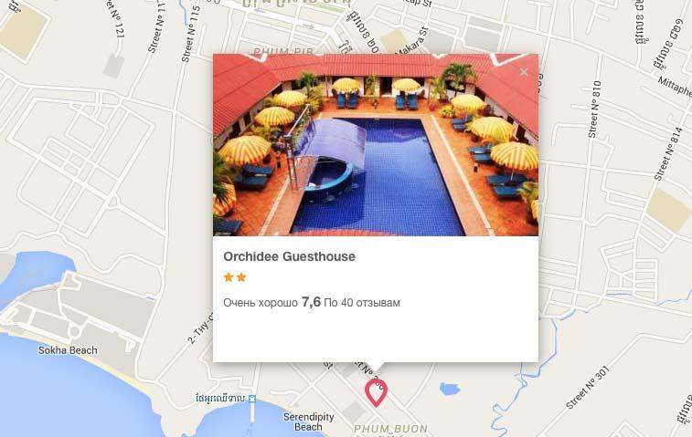 Сиануквиль - гостиницы