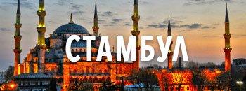 Turkey-regions-sb12