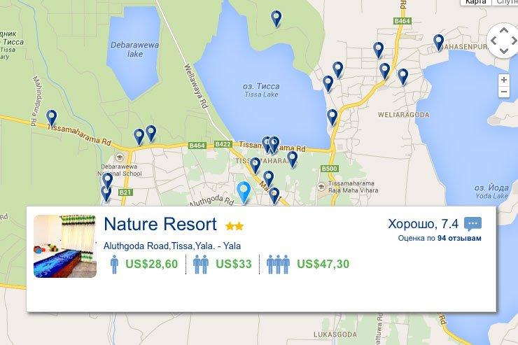 Национальный парк Яла - гостиницы