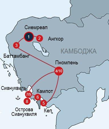 Маршрут: C рюкзаком по Камбодже