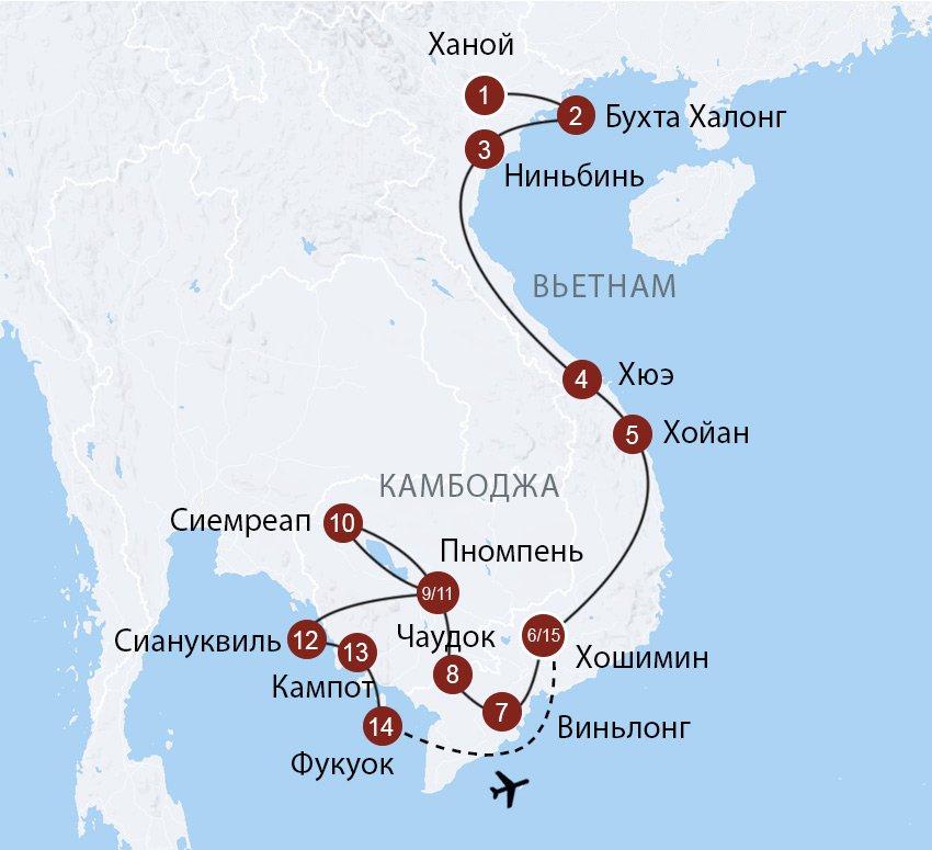 С рюкзаком по Вьетнаму и Камбодже