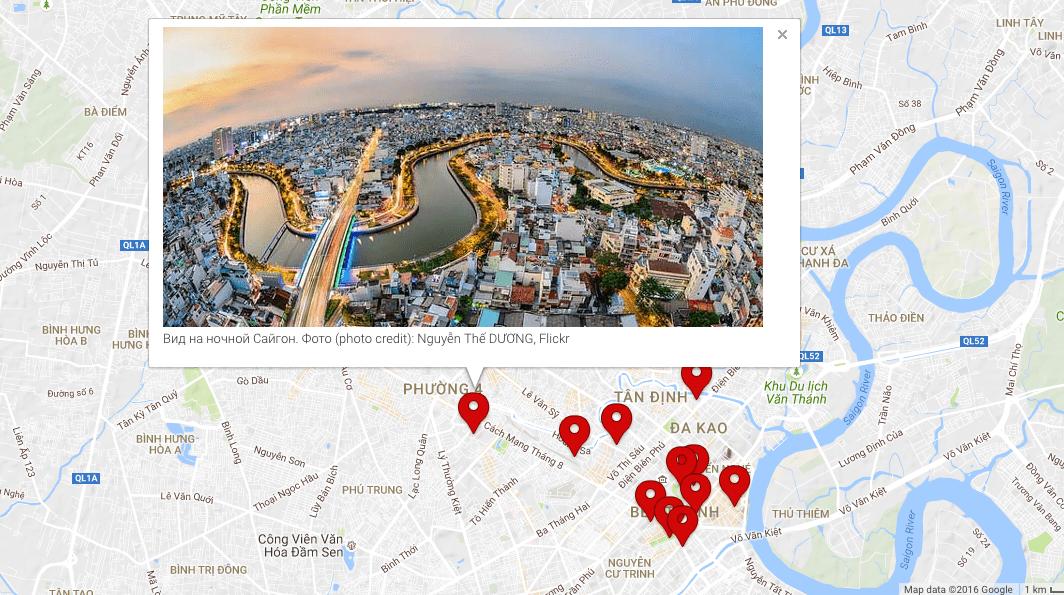 Что посмотреть в Хошимине за один день? Карта Хошимина с достопримечательностями на русском языке