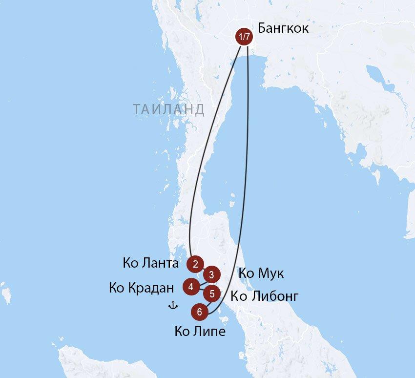 С острова на остров: Ко Ланта, острова Транга и Ко Липе