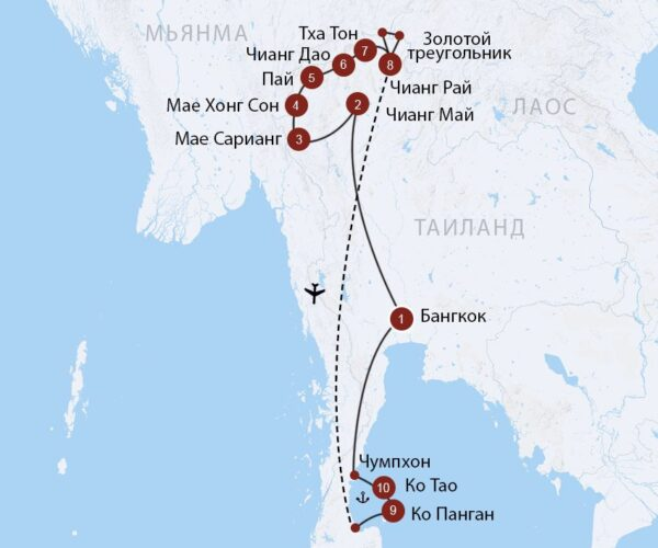 С рюкзаком по Таиланду - готовый маршрут