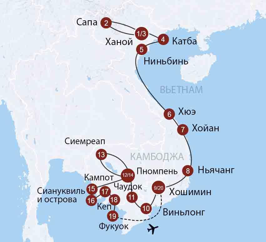 Большое путешествие по Вьетнаму и Камбодже