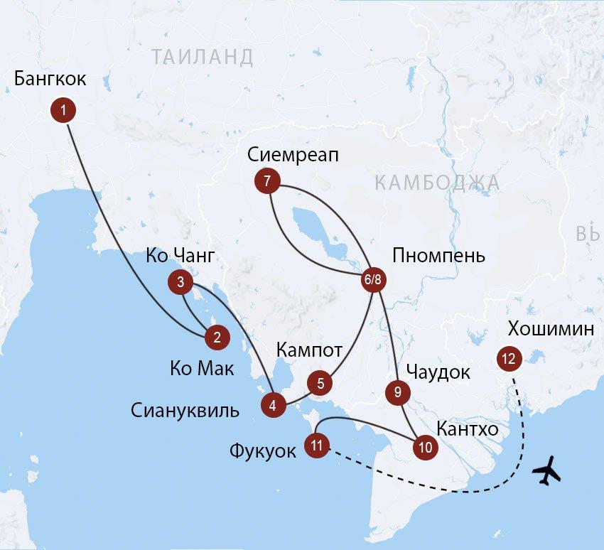 От Бангкока до Хошимина - три страны в одном маршруте