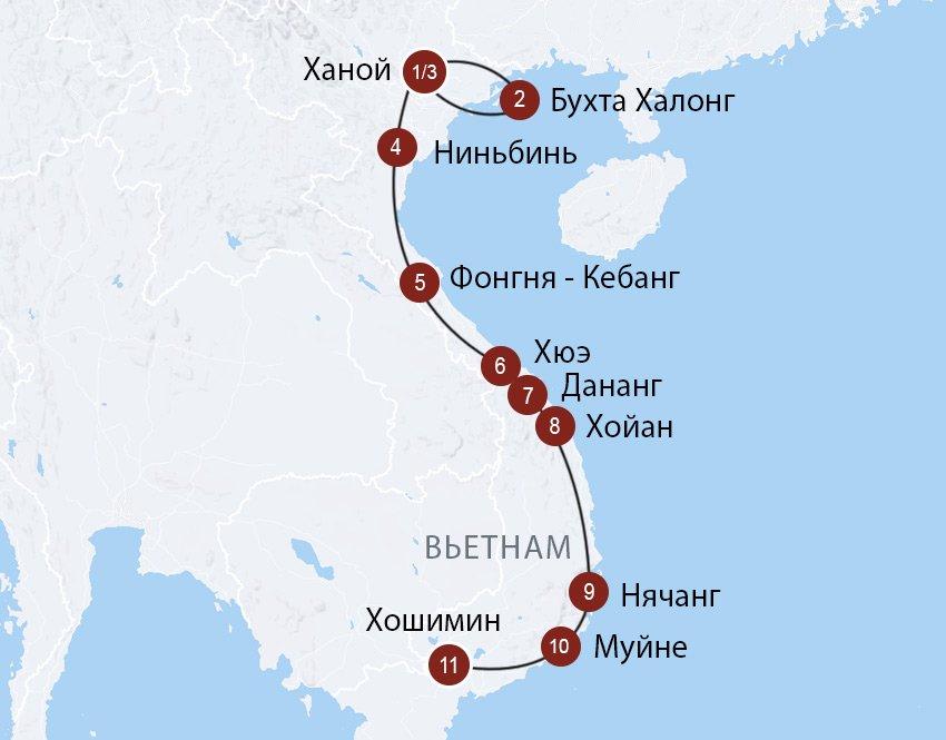 Большое путешествие вдоль побережья Вьетнама