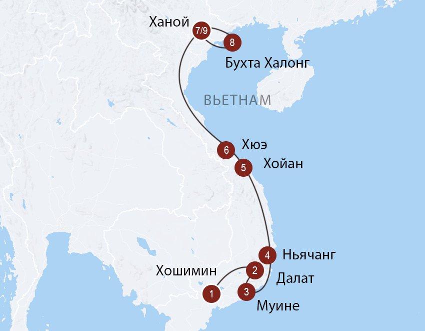 Классический маршрут по Вьетнаму