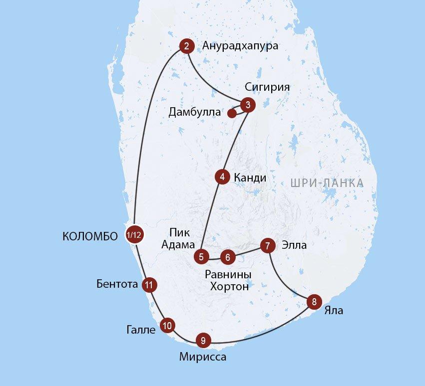 С рюкзаком по Шри Ланке