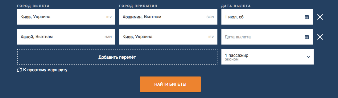 Авиабилеты Кишинев Москва дешевые экономного класса
