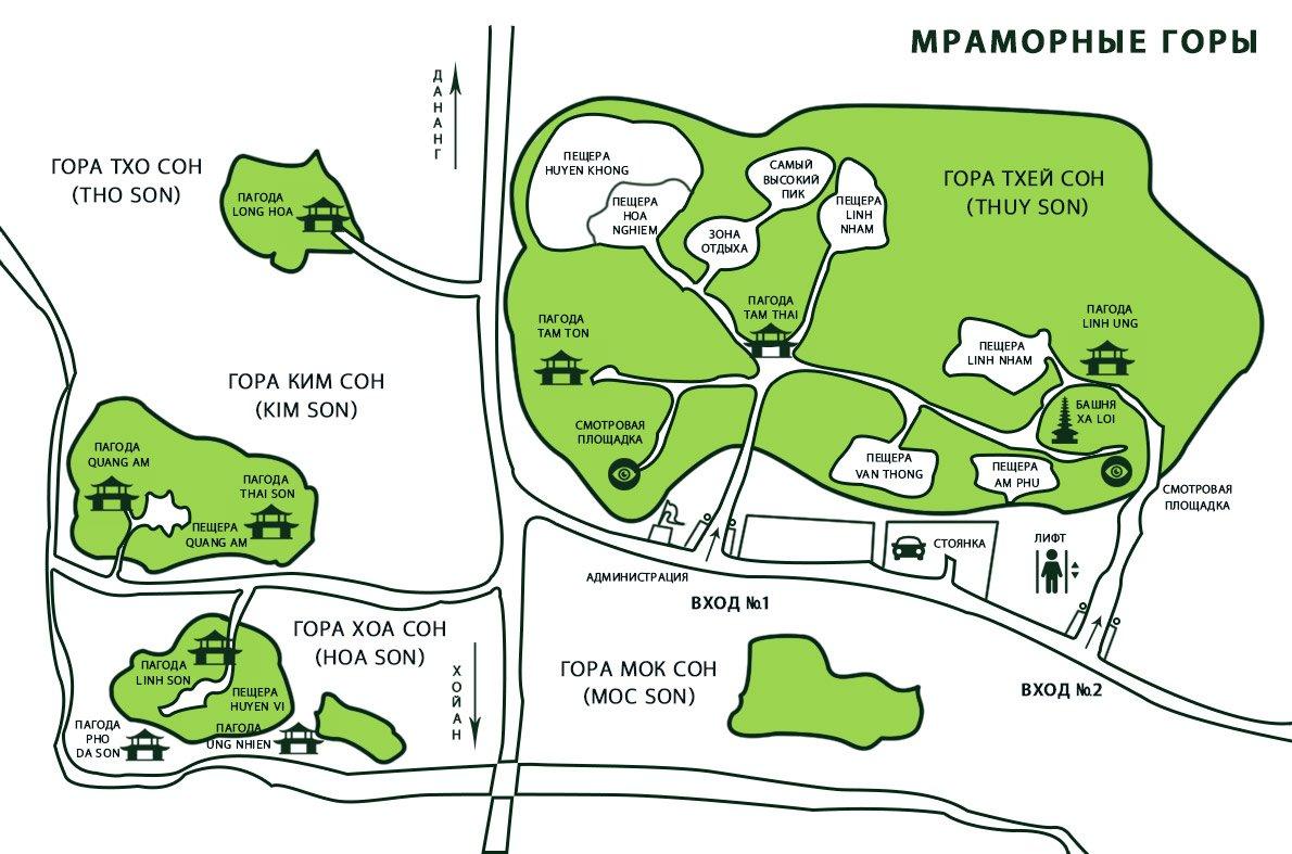 Мраморные горы в Дананге - карта