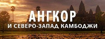 Angkor_severo_zapad_Cambogia1