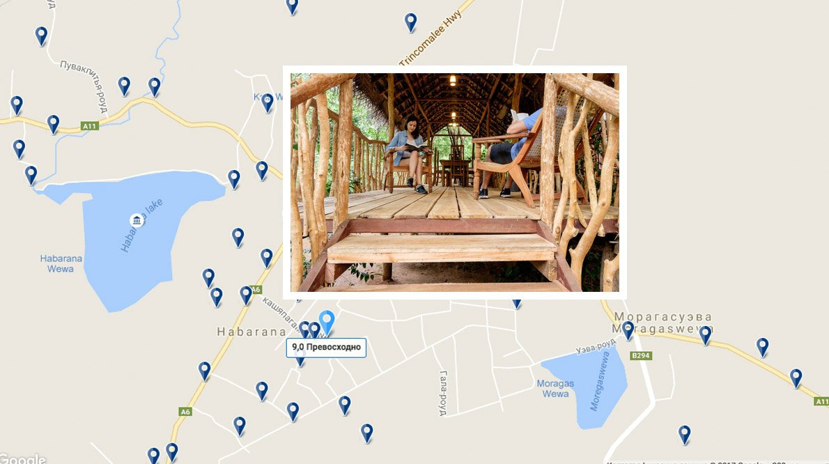 Национальный парк Миннерия - гостиница