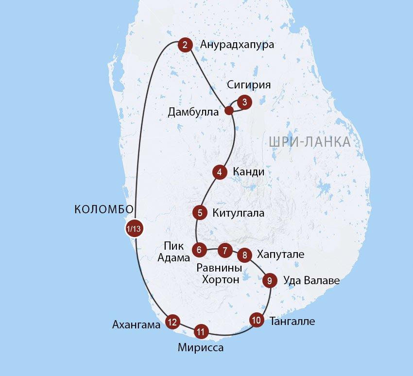 Приключения и серфинг на Шри Ланке