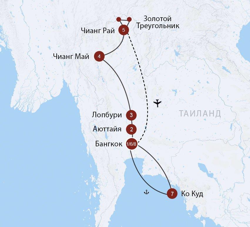 Каникулы в Таиланде - самостоятельный маршрут