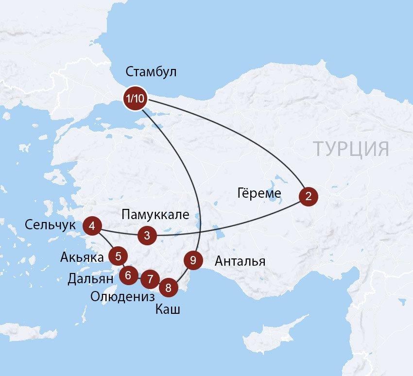 Турция весной - 8 лучших направлений для путешествий по Турции весной