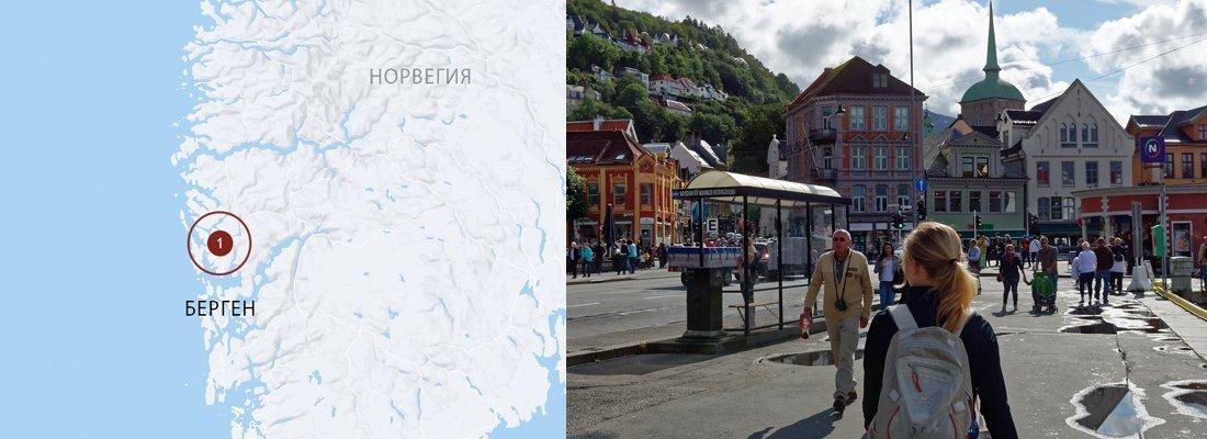 Норвегия в миниатюре: из Берген в Осло (готовый маршрут)