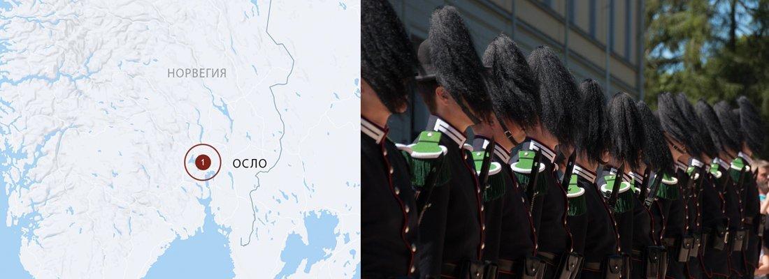 Западные фьорды без автомобиля из Осло