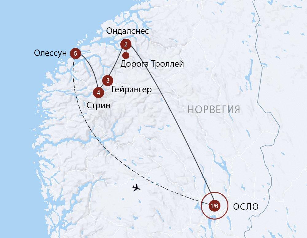 Из Осло в Олессун через фьорды