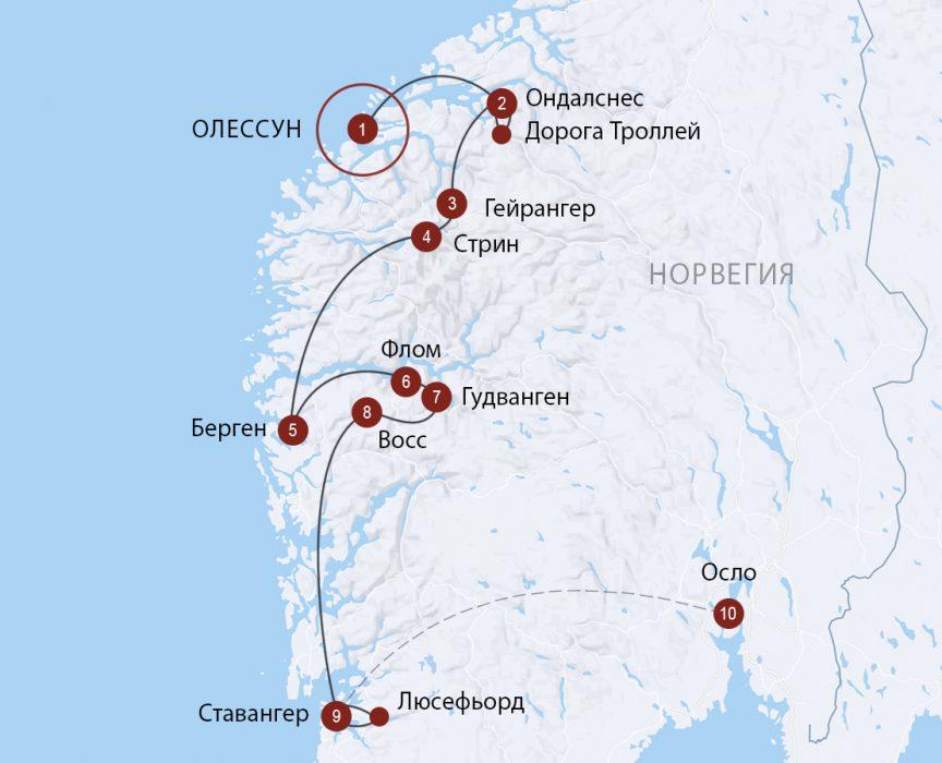 Большое путешествие по региону фьордов Норвегии