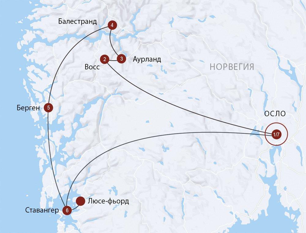 Западные и Южные фьорды Норвегии (без автомобиля, из Осло)