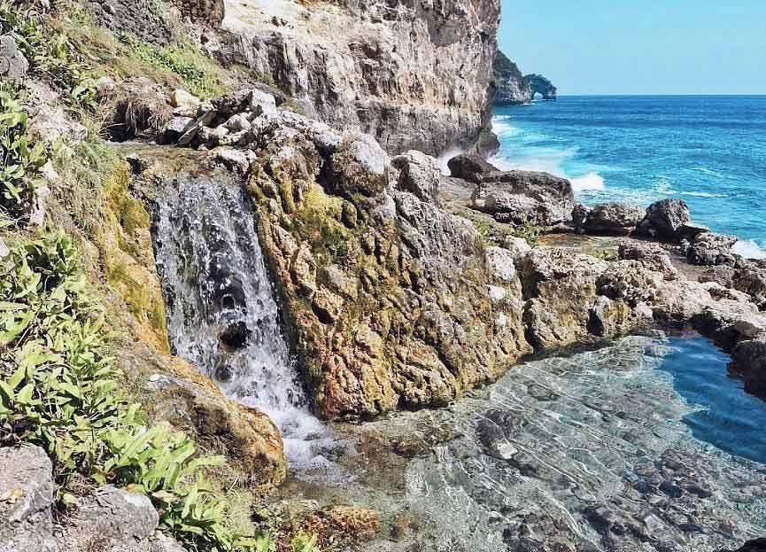 Водопад Seganing