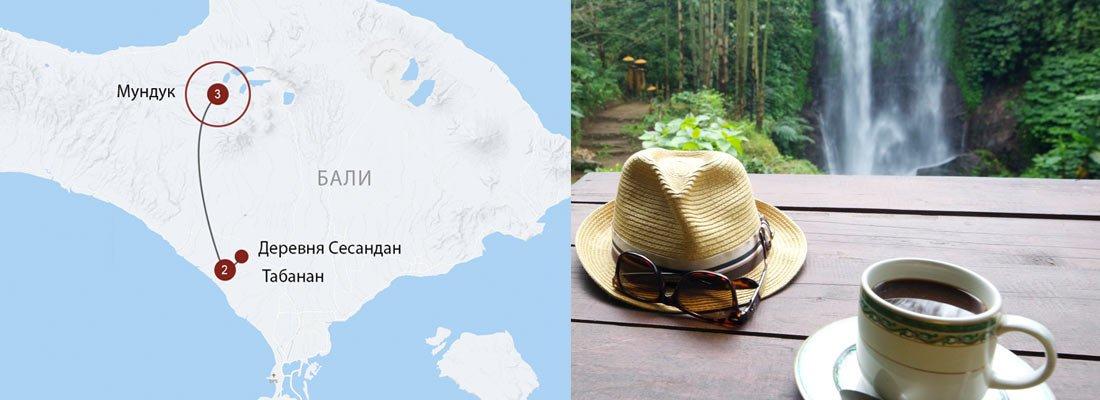 Мундук - самостоятельный маршрут