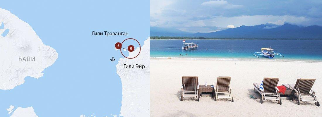 С острова на остров: Бали, Нуса Пенида и острова Гили - Гили Эйр