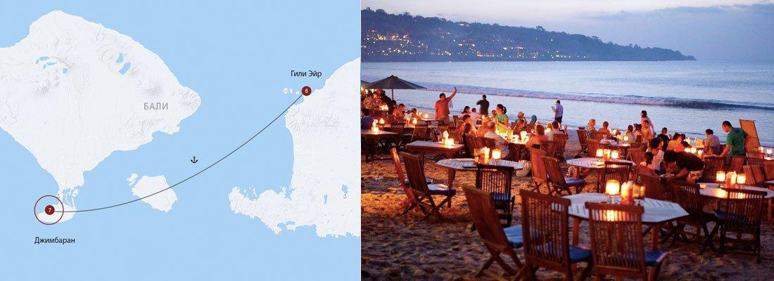 С острова на остров: Бали, Нуса Пенида и острова Гили - Джимбаран