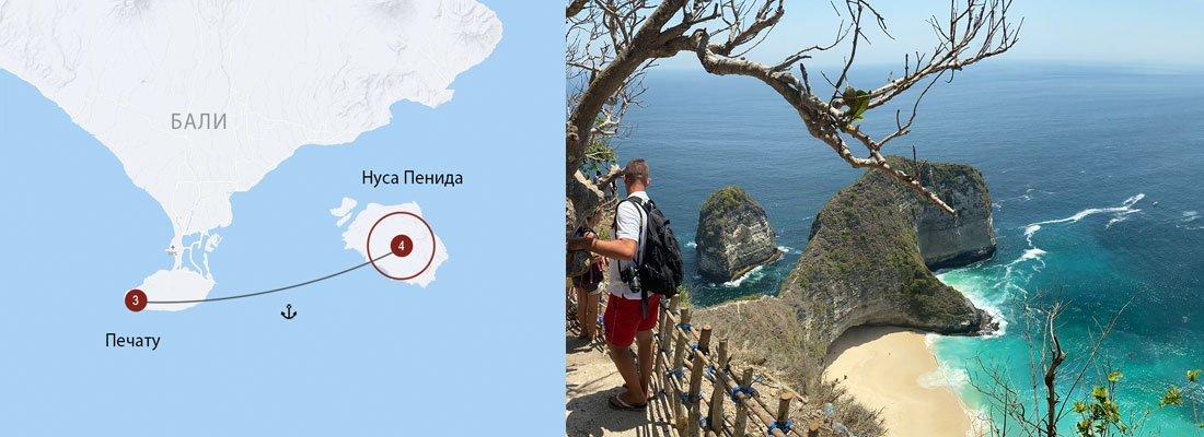 С острова на остров: Бали, Нуса Пенида и острова Гили - Нуса Пенида