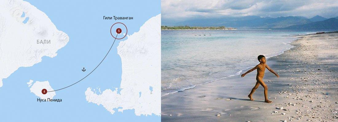 С острова на остров: Бали, Нуса Пенида и острова Гили - Гили Траванган