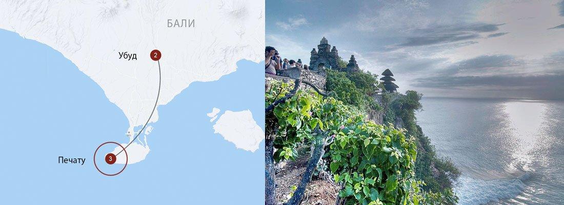 С острова на остров: Бали, Нуса Пенида и острова Гили - Печату